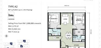 aria-floor-plan-layout-867sf-type-a-2-2-bedroom