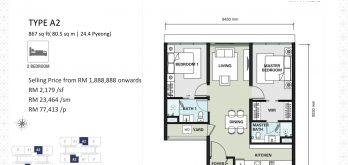 aria-floor-plan-layout-867sf-type-a-2-2-bedroom