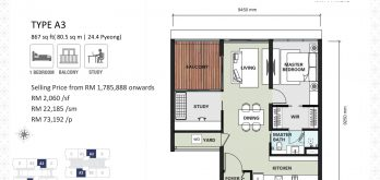 aria-floor-plan-layout-867sf-type-a-3-2-bedroom