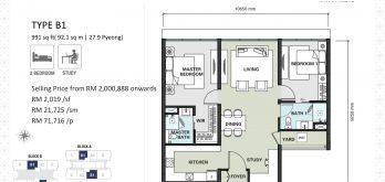 aria-floor-plan-layout-991sf-type-b-1-2-bedroom-1-study-room